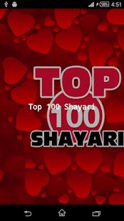 Top 100 Shayari - náhled