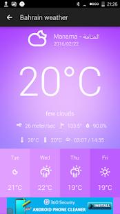 Bahrain weather - náhled