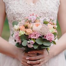 शादी का फोटोग्राफर Inna Makeenko (smileskeeper)। 18.05.2018 का फोटो