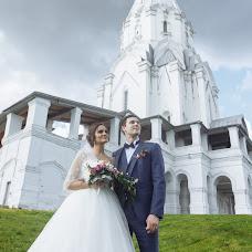 Wedding photographer Viktor Lyubineckiy (viktorlove). Photo of 24.06.2018