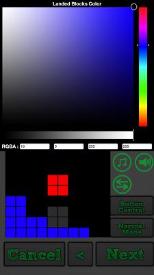Lazy Eye Blocks - screenshot