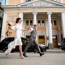 Wedding photographer Svetlana Smirnova (Fotonastroenie). Photo of 19.08.2018