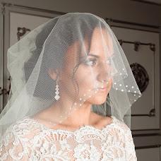 Wedding photographer Tina Milian (tinamiliannn). Photo of 08.11.2017
