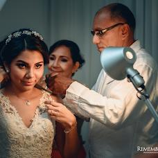Wedding photographer Luis Lopez (RememberStudios). Photo of 22.01.2017