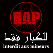 Radio Tunisian RAP
