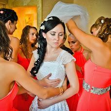 Wedding photographer Aleksey Lapshov (lapshichka777). Photo of 11.08.2014