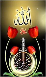 Allah Live Wallpaper FREE - náhled