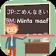 Jom Belajar Bahasa Jepun! (app)