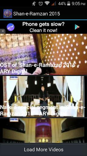 Shan-e-Ramazan 2015