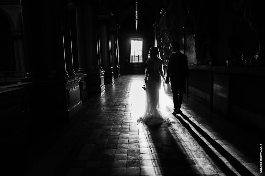 Wedding photographer Andrey Rakhvalskiy (rakhvalskii). Photo of 07.09.2018