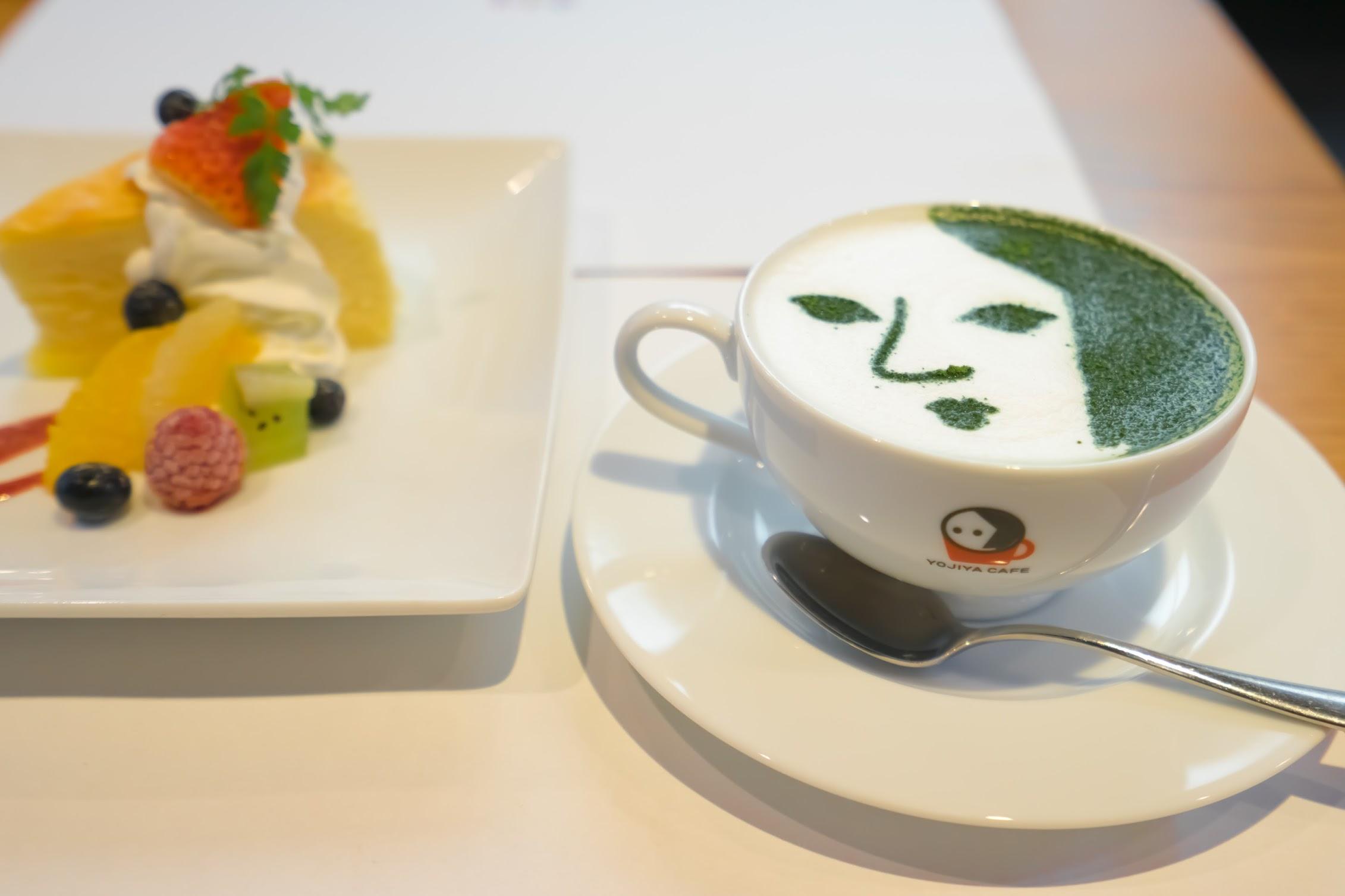Kyoto Yojiya Cafe