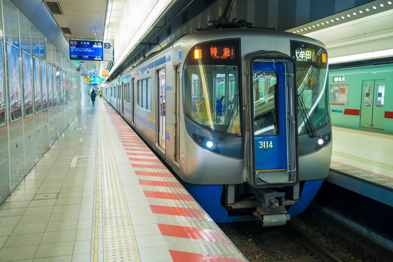 nishitetsu train