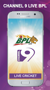 Channel 9 Live BPL Apk Download