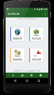 BusTracker Taichung- screenshot thumbnail