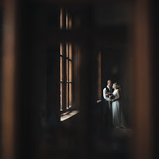 Wedding photographer Elena Radion (helencurly). Photo of 20.02.2018