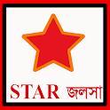 স্টার জলসা টিভি সিরিয়াল icon