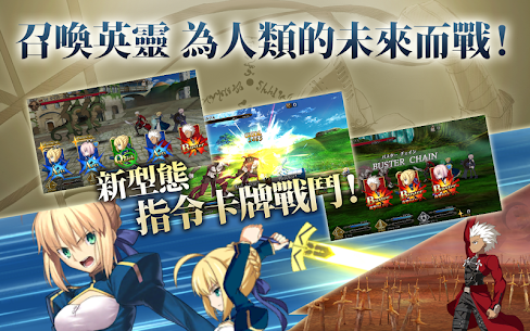 Fate/Grand Order App Latest Version Download For Android and iPhone 3