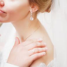 Wedding photographer Roza Filina (RozikMimozik). Photo of 03.11.2016