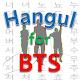 hangul for BTS APK