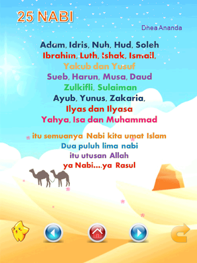 Lagu Anak Muslim & Sholawat Nabi  screenshots 9