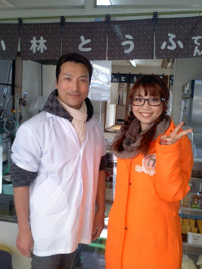 SBSテレビ「イブアイしずおか」の一人観光協会が3月1日に「小林豆腐店」の取材に来ましたよ。
