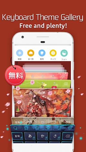 Simeji Japanese keyboard+Emoji screenshot 5