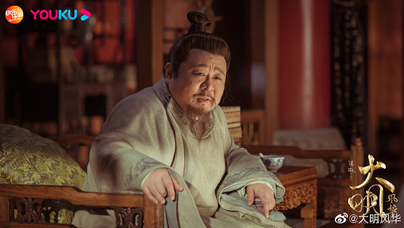 Ming Dynasty / Empress of the Ming: Legend of Sun Ruowei China Drama