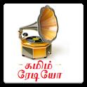 Tamil Radio Online icon