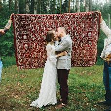 Wedding photographer Andrey Radaev (RadaevPhoto). Photo of 30.11.2016
