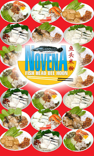 Novena Fish Head Bee Hoon