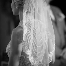 Fotografo di matrimoni Sergey Bolomsa (sbolomsa). Foto del 17.06.2018