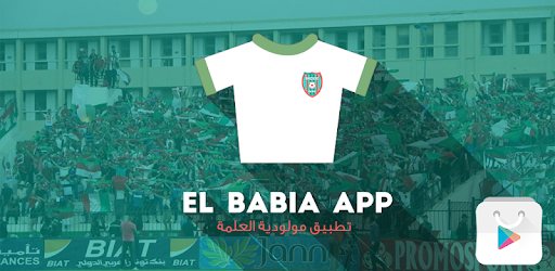 EL BABIA app (apk) free download for Android/PC/Windows screenshot