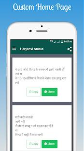 Haryanvi Status - Haryanvi Whatsapp Status - náhled