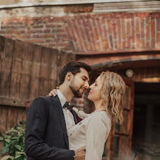 Wedding photographer Diana Shishkina (DianaShishkina). Photo of 08.11.2018