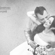 Wedding photographer Yuliya Danilova (Lulu84). Photo of 14.08.2013