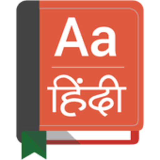 Kids Hindi
