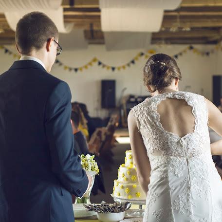 Svatební fotograf Kristýna Olszarová (kristynaolszaro). Fotografie z 15.11.2016