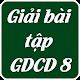 Download Để học tốt giáo dục công dân lớp 8 For PC Windows and Mac