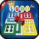 Ludo King New (game)