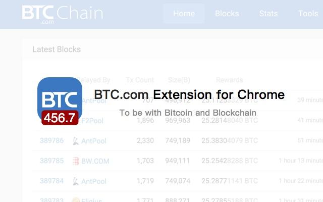 BTC.com Extension for Chrome