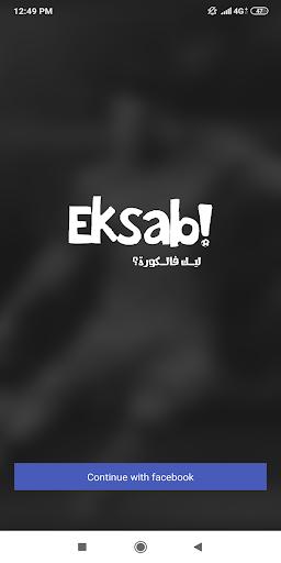 eksab 2.2.3 APK MOD screenshots 2