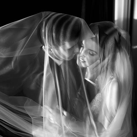 Свадебный фотограф Дмитрий Ли (CompUS). Фотография от 06.02.2018