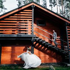 Wedding photographer Anastasiya Lesnova (Lesnovaphoto). Photo of 22.09.2018