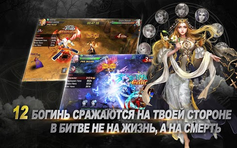 Goddess: Primal Chaos – RU Free 3D Action MMORPG Apk Download For Android and Iphone 6