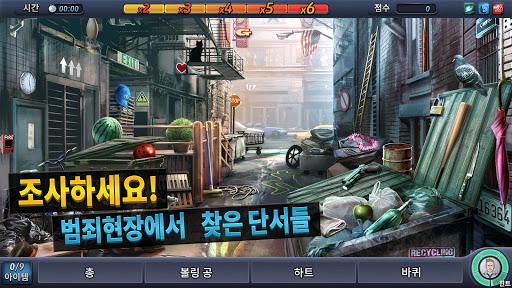 크리미널 케이스 screenshot