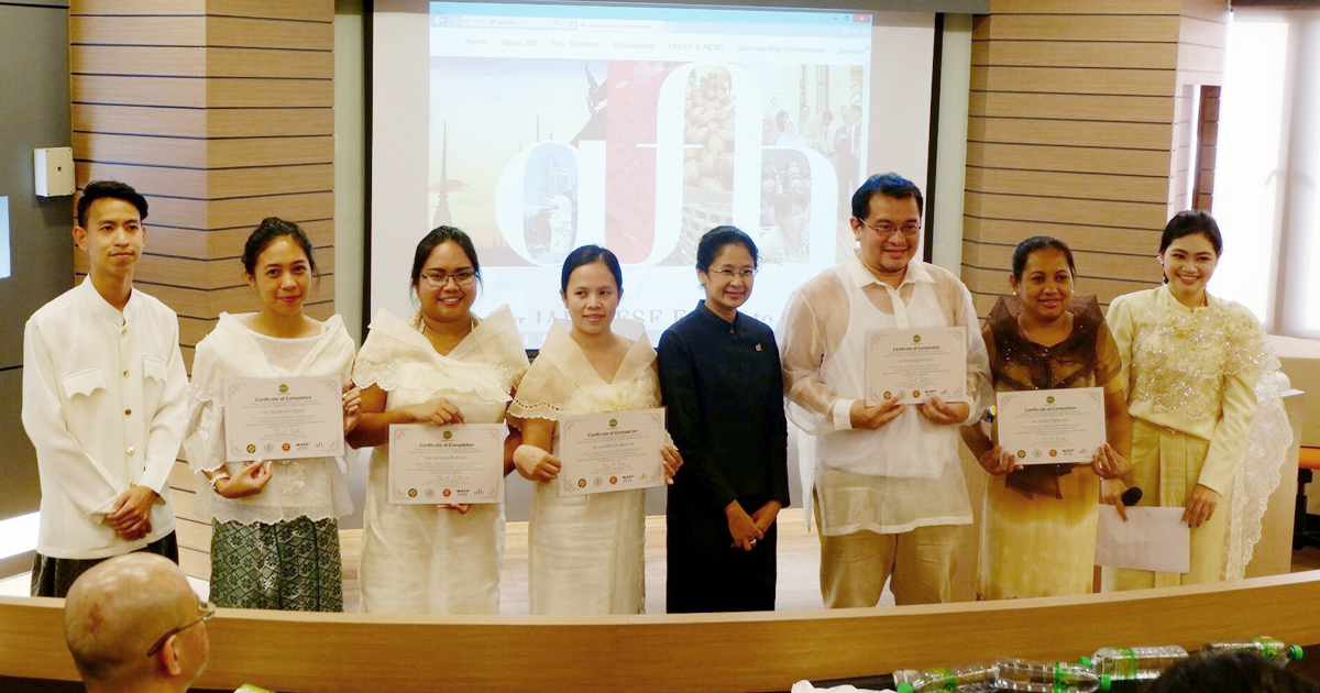 VSU Food Technology Notable Alumni