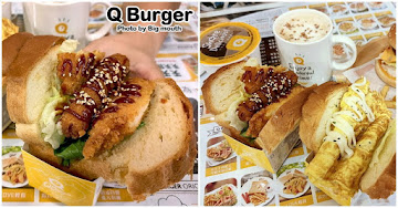 Q Burger 桃園大業店