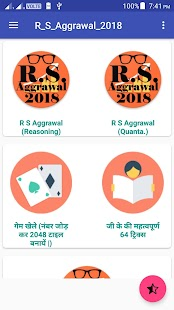 R_S_Aggrawal_2018 for All Exams - náhled