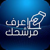 Tải Game Lebanese Elections 2018