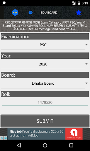 Download PSC RESULT-2016 Google Play softwares